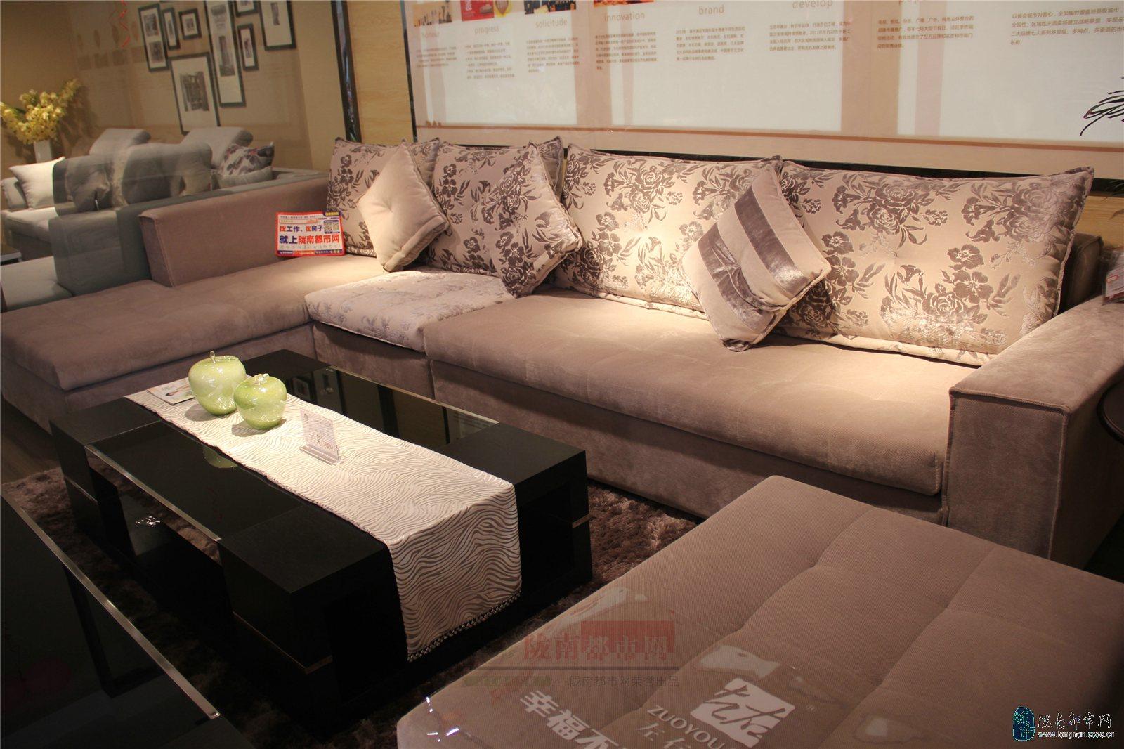 品牌优势 左右沙发历经二十多年的发展,亚洲最大的沙发专业制造商之一,多次获得国际家具展览会的冠军,是目前国内沙发市场占有率最高的知名品牌。通过世界领先的设计理念与制造工艺,结合东方人的体格特点,开发了大批适合 中国家庭的沙发,产品不仅富有欧陆情调的浪漫气派,还具有东方传统文化内涵,体现了亲情、休闲、待客的中国客厅文化。左右沙发简洁明快的线条组合,融入纯美的世界风尚设计元素,承载 高品质生活方式,带给你的将是 独具匠心的舒适体验。 企业荣誉 1996-2014年,软体家具十四次系列冠军 2003年8月,荣获