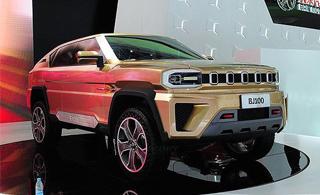北汽-BJ100旗舰SUV或明年投产搭混动系统