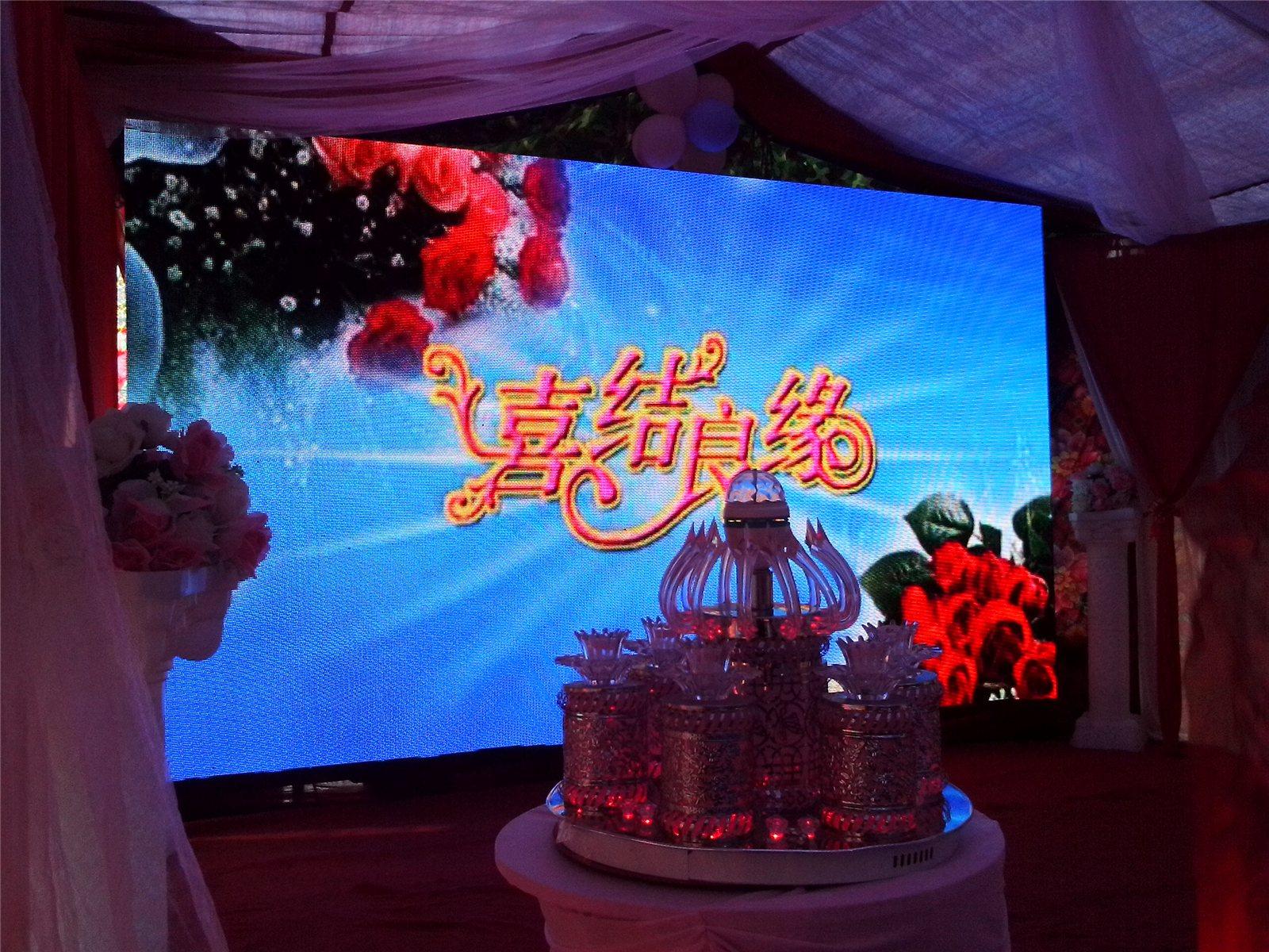 led大屏幕婚礼庆典13772756805