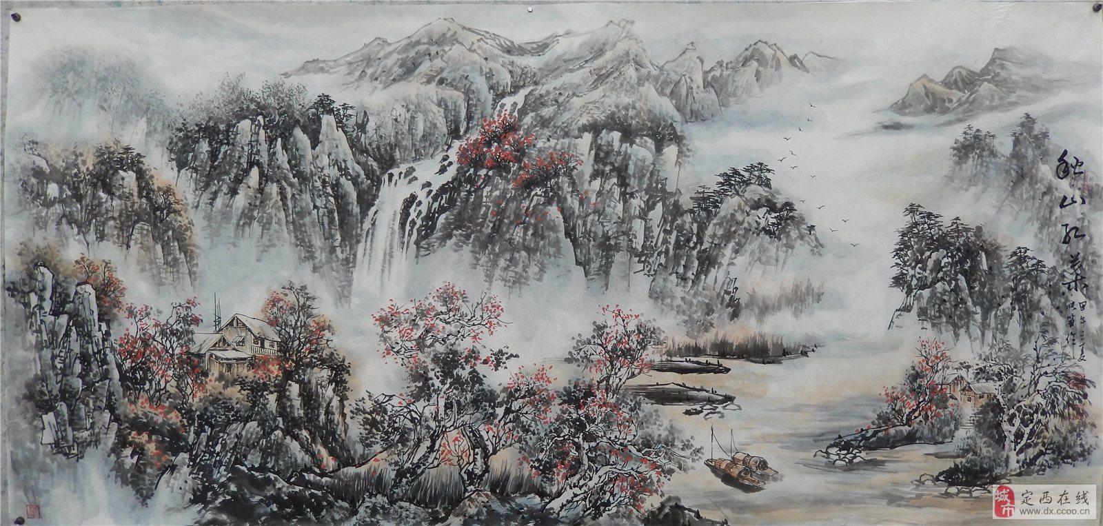 """中国画的""""光""""和""""影"""""""