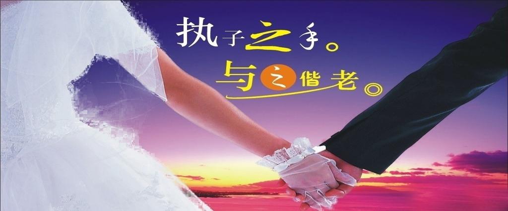 爱情主题封面