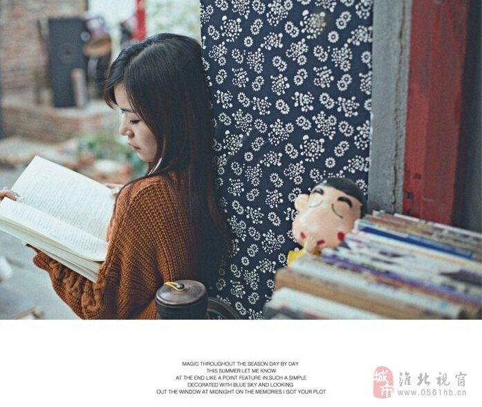 淮北摩格摄影秋季个人写真客照:梦 里 花 落。