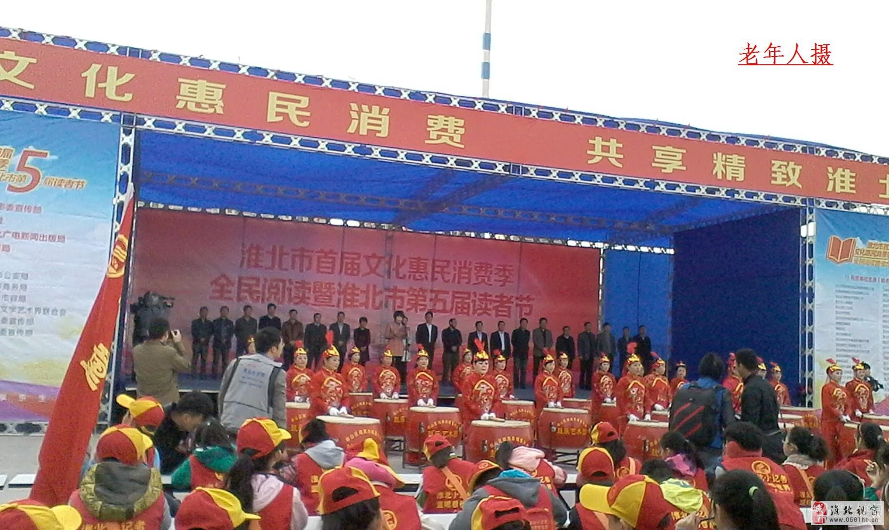 第5届读者节今天在淮北体育场开幕
