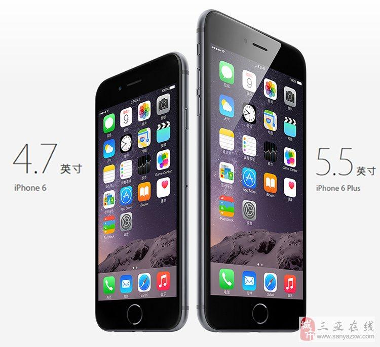 iPhone6出售了,三亚在线直销价格给力的让你尖叫起来!