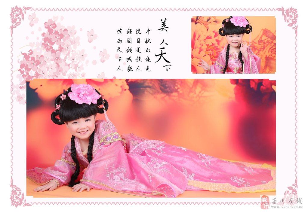 我的可爱宝贝王筱然-少儿影视古装主题摄影拍摄日记