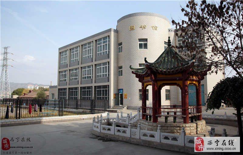 青海民族大学 青海民族大学官网 西宁