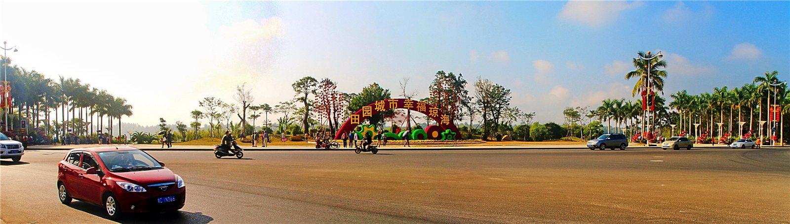 琼海万泉河畔音乐喷泉广场