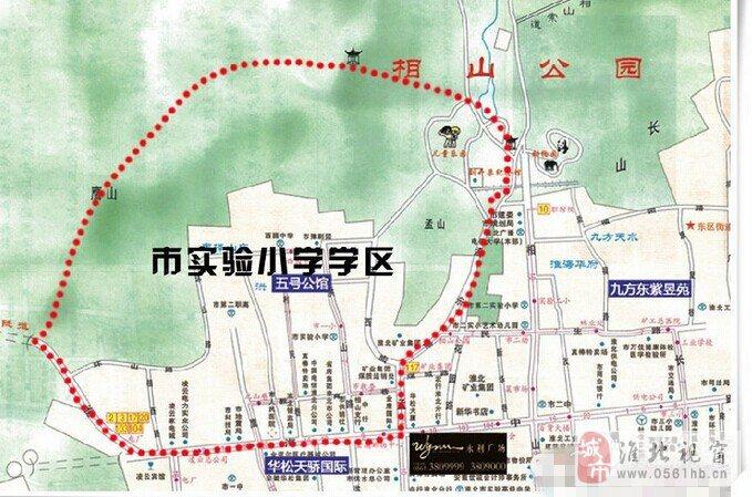 淮北市学区划分表,你还不知道你家属于哪个学区吧?