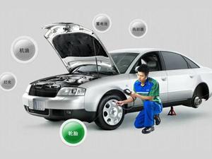 日常汽车保养必备小常识,你造吗?