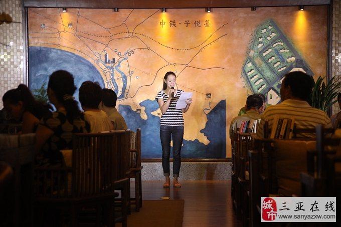 """中铁?子悦薹""""玖�芳�茶社""""传统文化季 ――""""玖�芳�茶社""""11月评书月"""