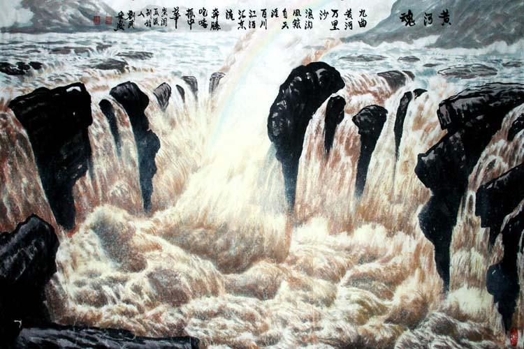 黄河的俊美