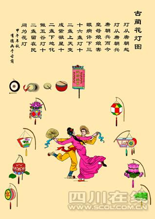 手绘古代美女放荷花灯的插画