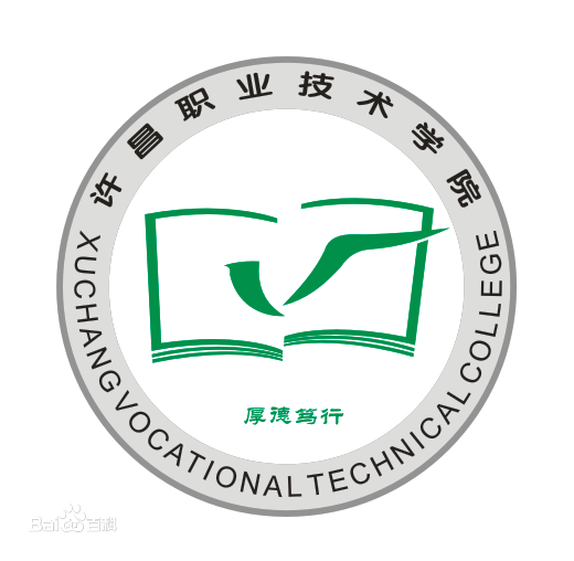 威尼斯人官网职业技术学院论坛