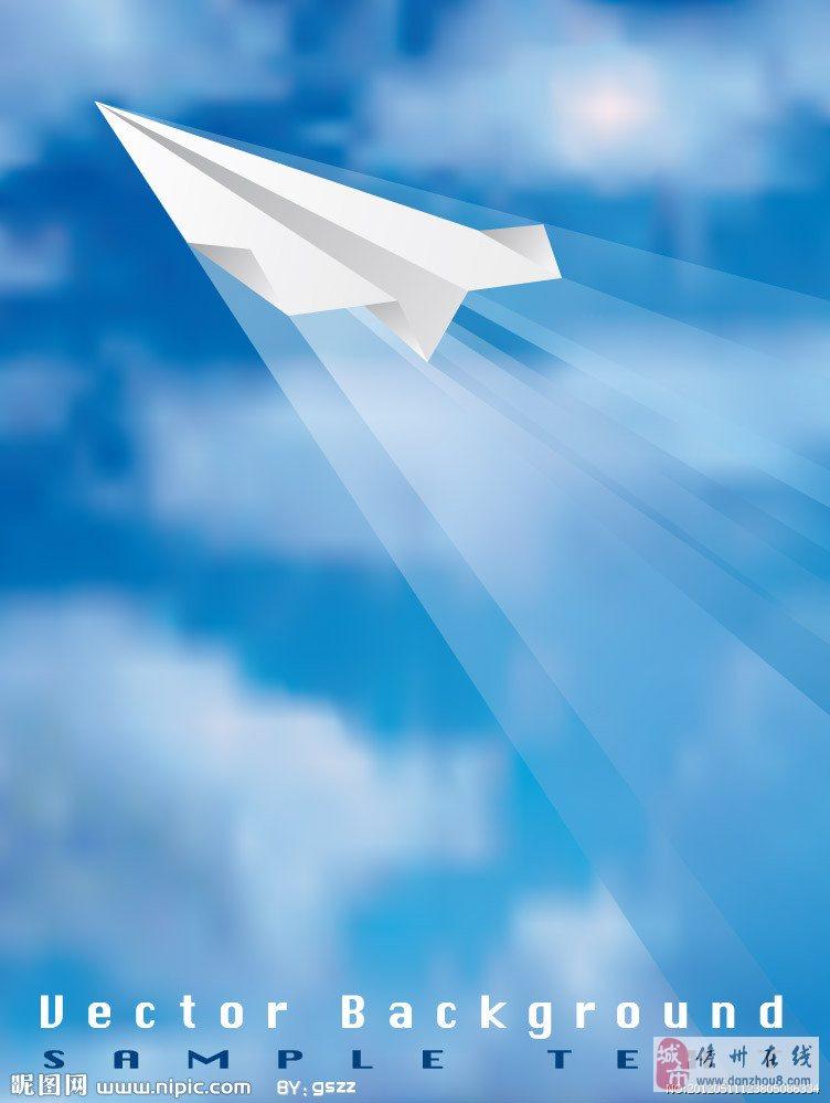 小时候,我坐在山坡上看天,看到天上飞过的飞机