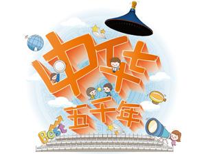 四川电视台携手合江在线选拔招募活动