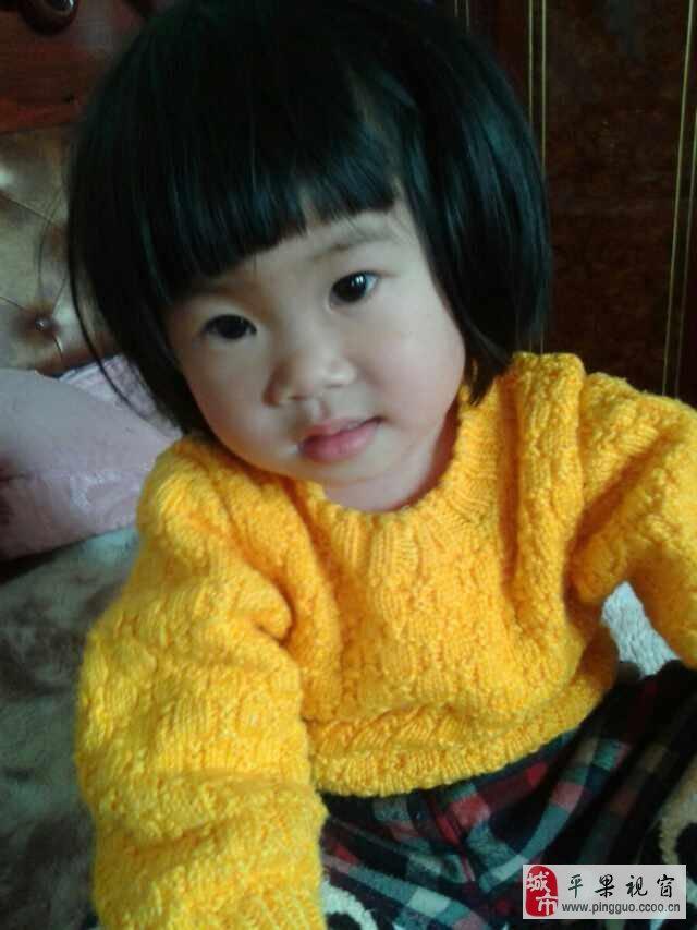 李佳怡_平果明星宝宝网络评选大赛