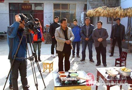 康县电视台_康县新闻网中共康县委宣传部