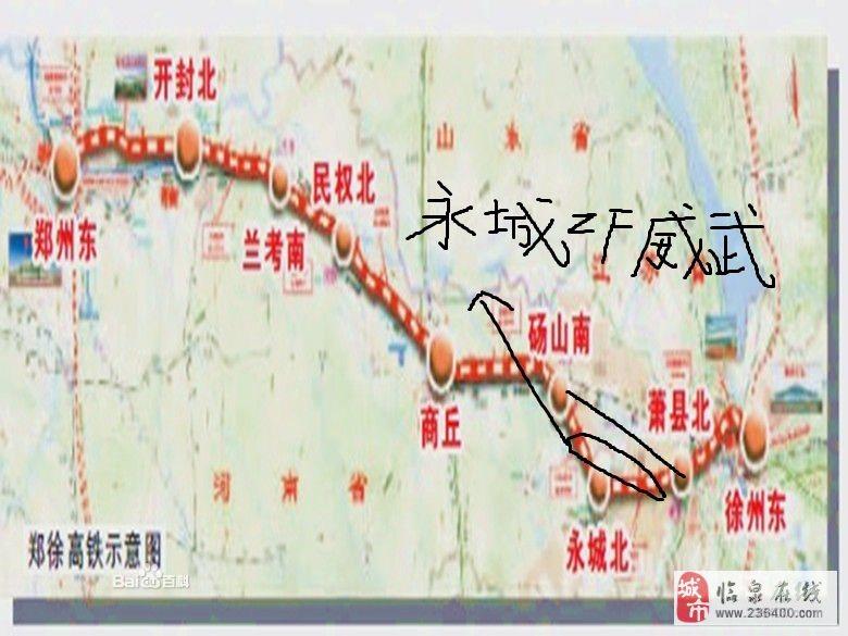 商杭高铁在阜阳境内,将经过太和、阜阳、颍上三地,在阜阳设站的选址,前期提出来的有两个方案,一是在现阜阳站东南,一是在阜城西部新建阜阳高铁站。郑合高铁,计划在界首,太和北设置站台。如果两条高铁都不在临泉县设置站点,那么无论对当今还是以后来说都是一个很大的遗憾,今天不设站,以后就更难以设站。目前商杭高铁计划书还处在环评阶段,而郑合高铁也处在预可研报告阶段,说明我们临泉还有机会,但是需市、县政府部门共同努力,共同争取。我们相信全临泉人民都会大力支持的,全力争取,不留遗憾给后人。