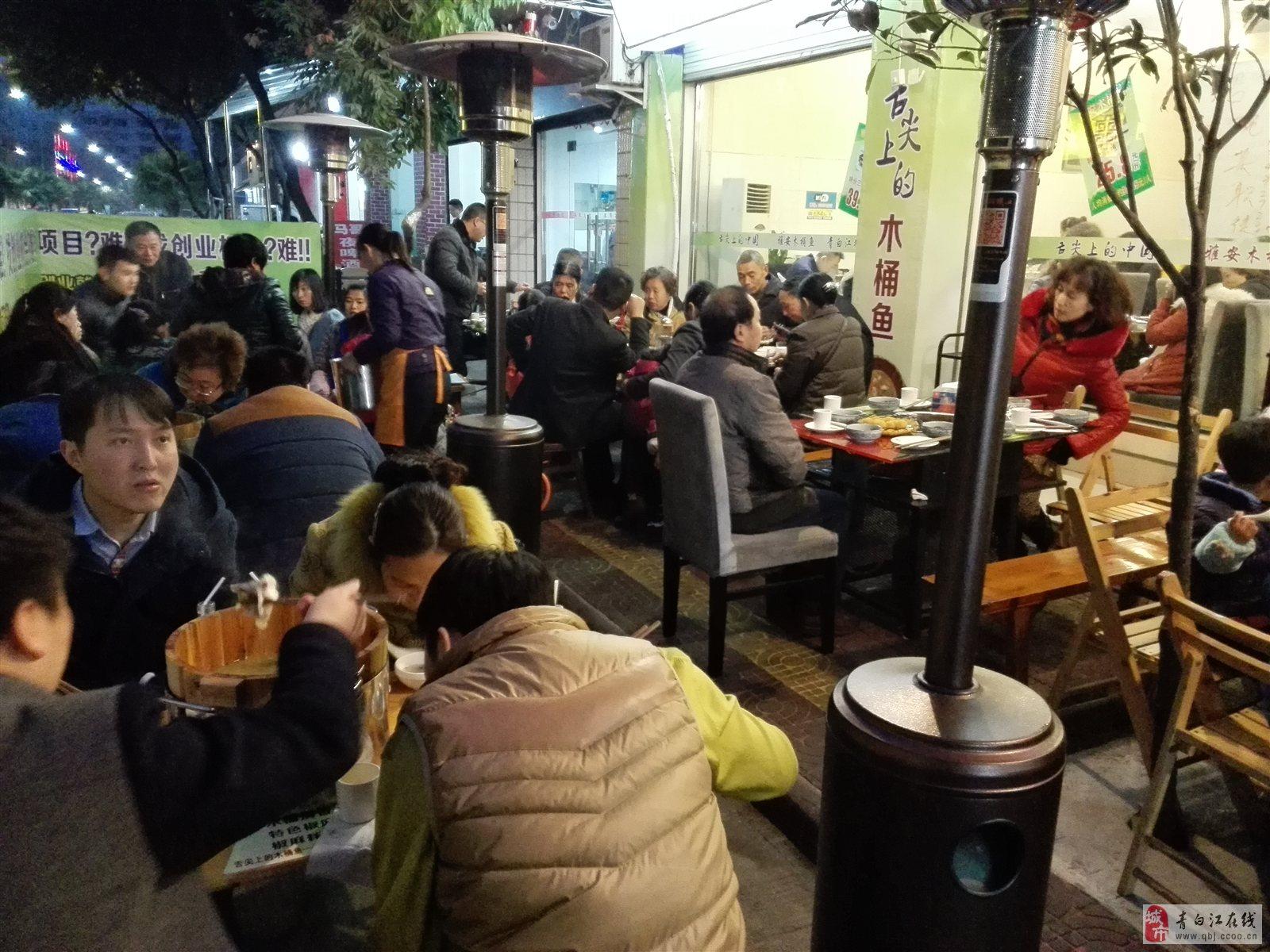 雅安张记(张勇)木桶鱼南充顺庆加盟店祝新老客户元旦