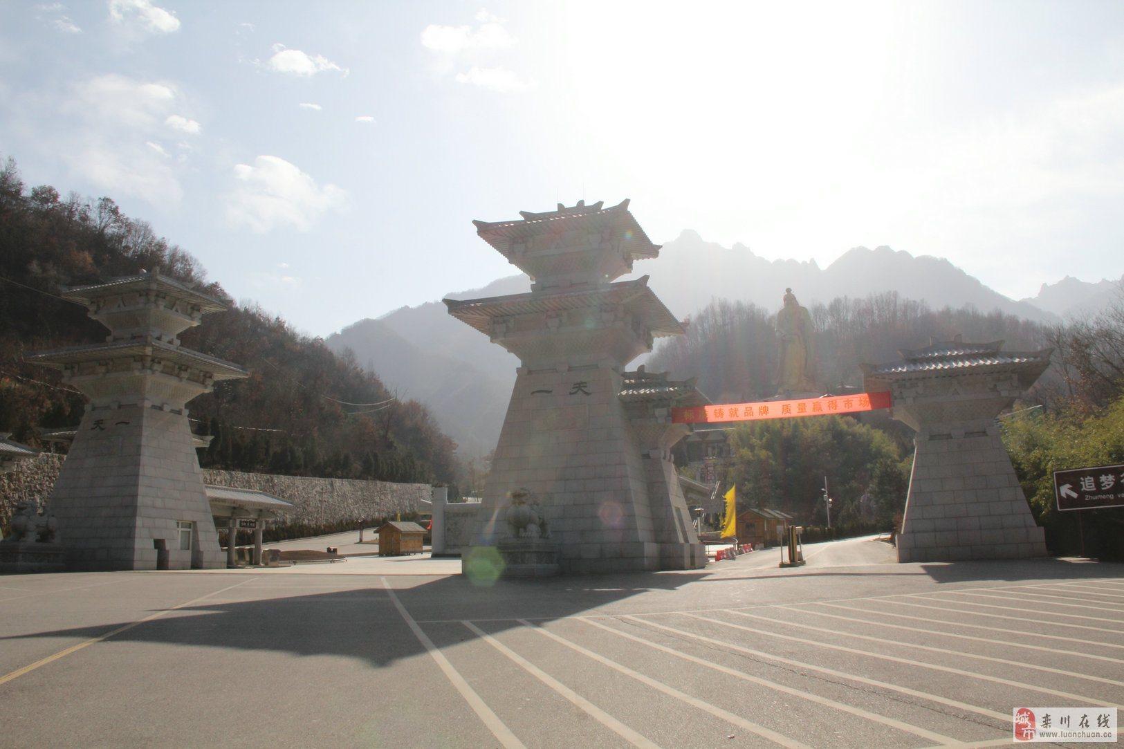 旅游淡季的栾川各大景区之老君山