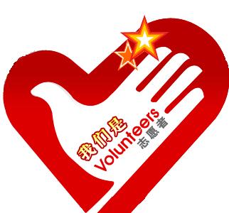 防城港在线首届青年志愿者招募活动正式启动