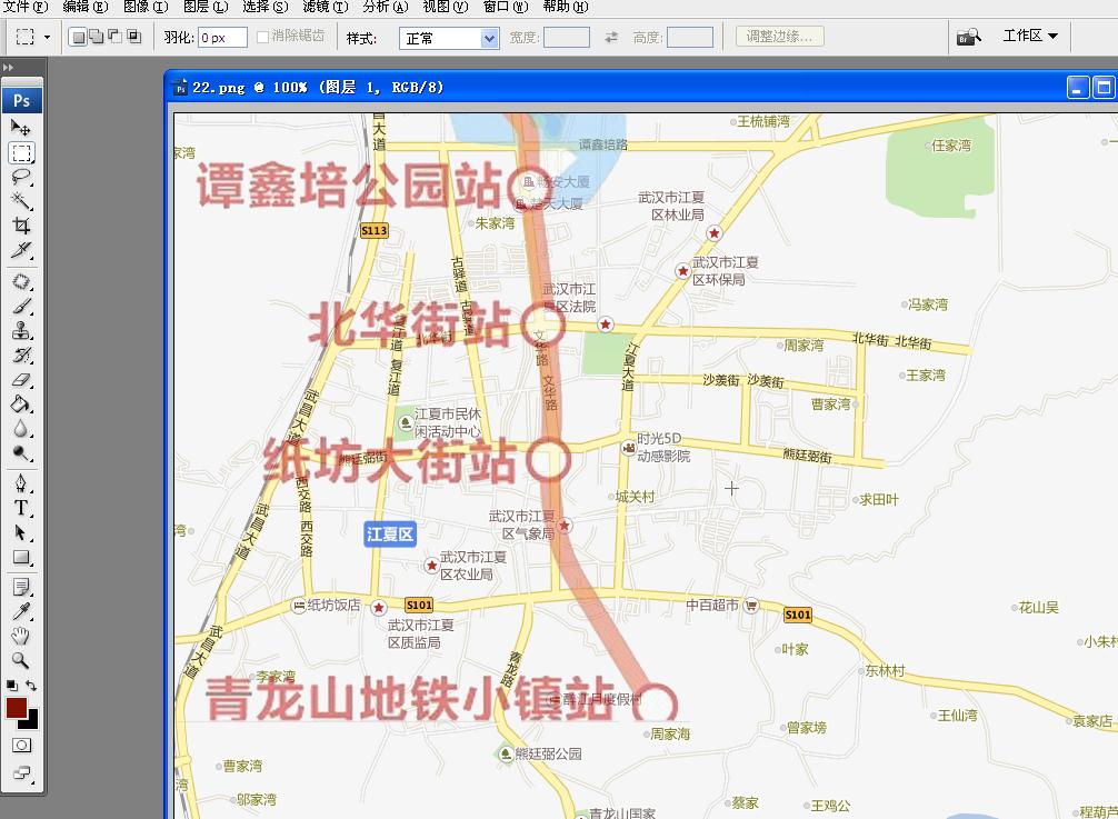 27号地铁青龙山地铁小镇被我用卫星地图和ps技术找
