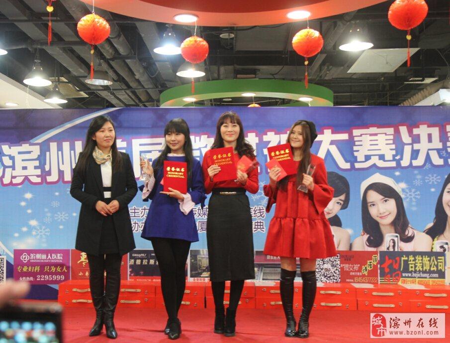 144号孔菲,041号高伟,204号桃洛可 获得1000元现金大奖,奖杯及证书.