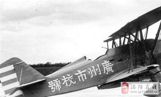 图注:陈济棠时期的广东空军飞机。 全国空军达十余支,直至抗战爆发后国民政府才获得统一指挥权 其他军阀没有张学良、陈济棠这样雄厚的经济实力,但也竭尽所能,建立自己的空军。从时间上看,阎锡山是最早筹建空军的地方军阀。1919年,他见段祺瑞有了空军,也动手购买飞机。到1929年,阎锡山开办的飞机场,已仿制出各类飞机12架。与阎锡山同时,程潜在湖南也建立了航空队。至何键统治时期,湖南空军已有飞机数十架。1934年,湖南航空处利用飞机贩毒案发,国民政府借机收回湖南空军指挥权。 地方空军发展最密集的是西南地区,因为