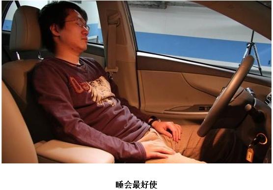 当实在困得不行的时候,找个地方停下车小睡片刻是解困最有效的方法了,当然停车的地方一定要是安全而且是合法的。如果需要长途持续驾驶的话,白天每隔4小时、晚上每隔2小时就要休息20分钟,这是避免疲劳驾驶最有效的方法。   听歌唱歌都管用   如果你是在高速上行车,一时犯困却没有地方可以停车休息,这时可以选择大声唱歌,如果车中还有其他人,可以大家一起唱,唱那种容易让人兴奋的歌来赶走困意。如果唱歌有困难,那么就听歌吧,只要能刺激你,就是好歌曲。   嚼无糖口香糖   嚼口香糖能让你的嘴保持运动,让身体忙起来。据很