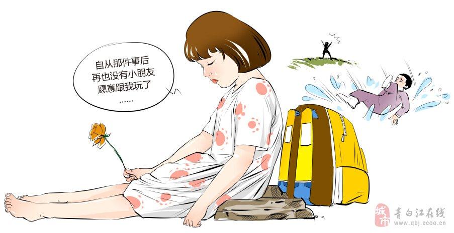 青白江在线提示-邀约一起玩耍小伙伴溺亡要担责?