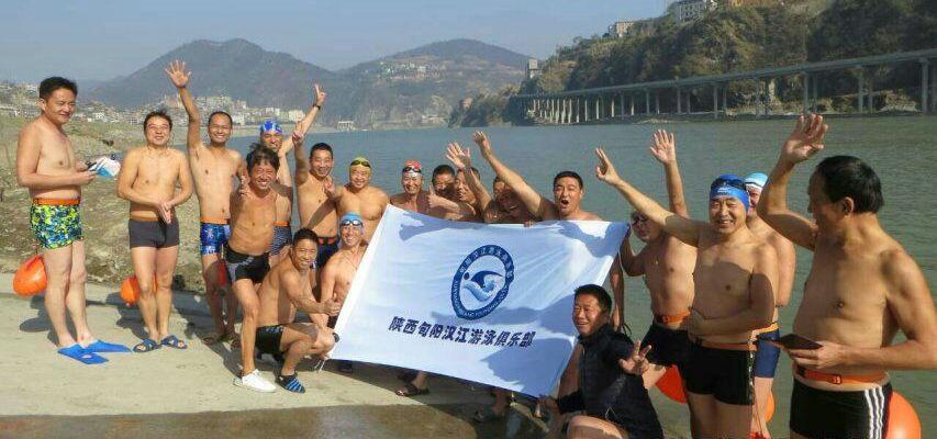 汉江游泳俱乐部封面
