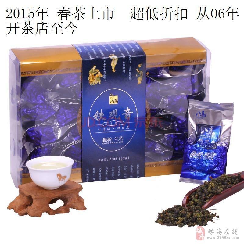 抢新茶啦! 何谓清明茶?清明茶上市,安溪铁观音春茶首发