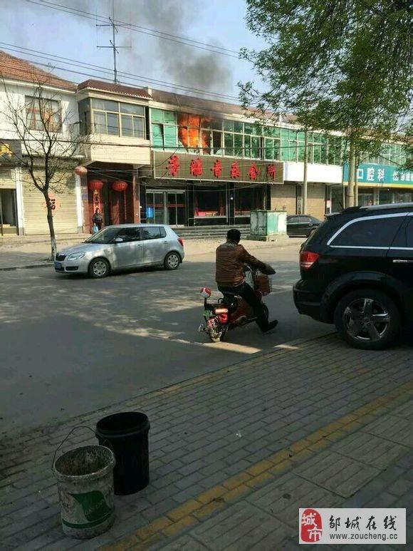 邹城芳雅音乐茶座发生火灾