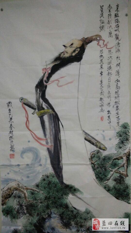 蓝田人物画家赵振民简历及作品欣赏图片