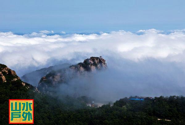 沂山是一座历史悠久的文化名山.《史记》载,黄帝曾登封沂山.