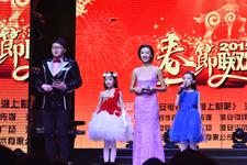 2015青少年春节联欢晚会
