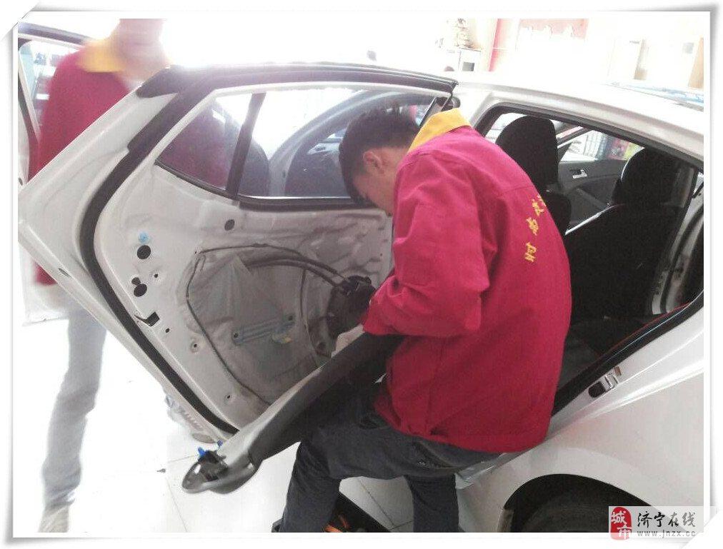 济宁起亚K5汽车音响改装 隔音工程 济宁专业音响改装