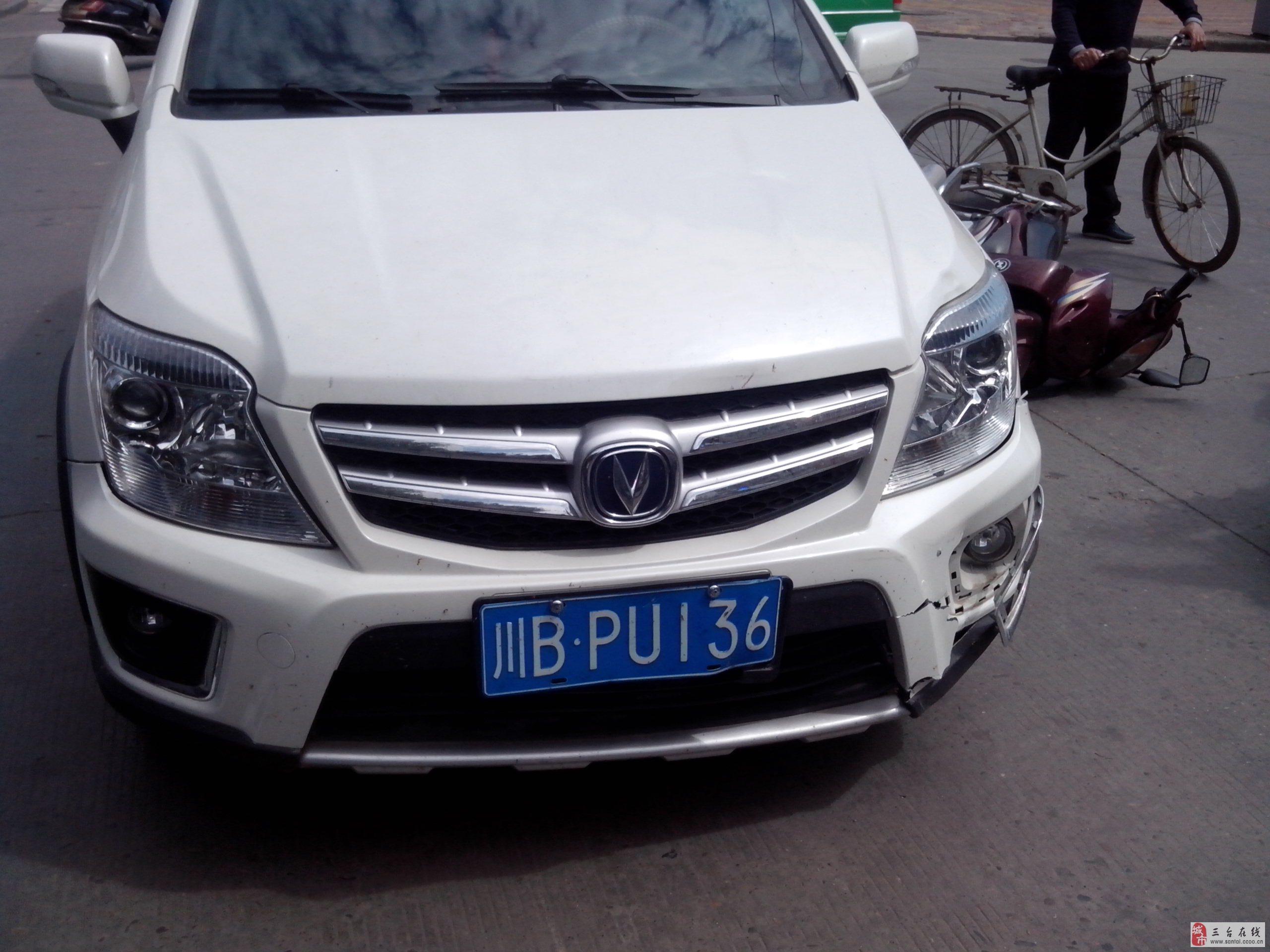 今天(4月21日)上午11点左右,一辆紫色摩托车与一辆白色汽车(车牌