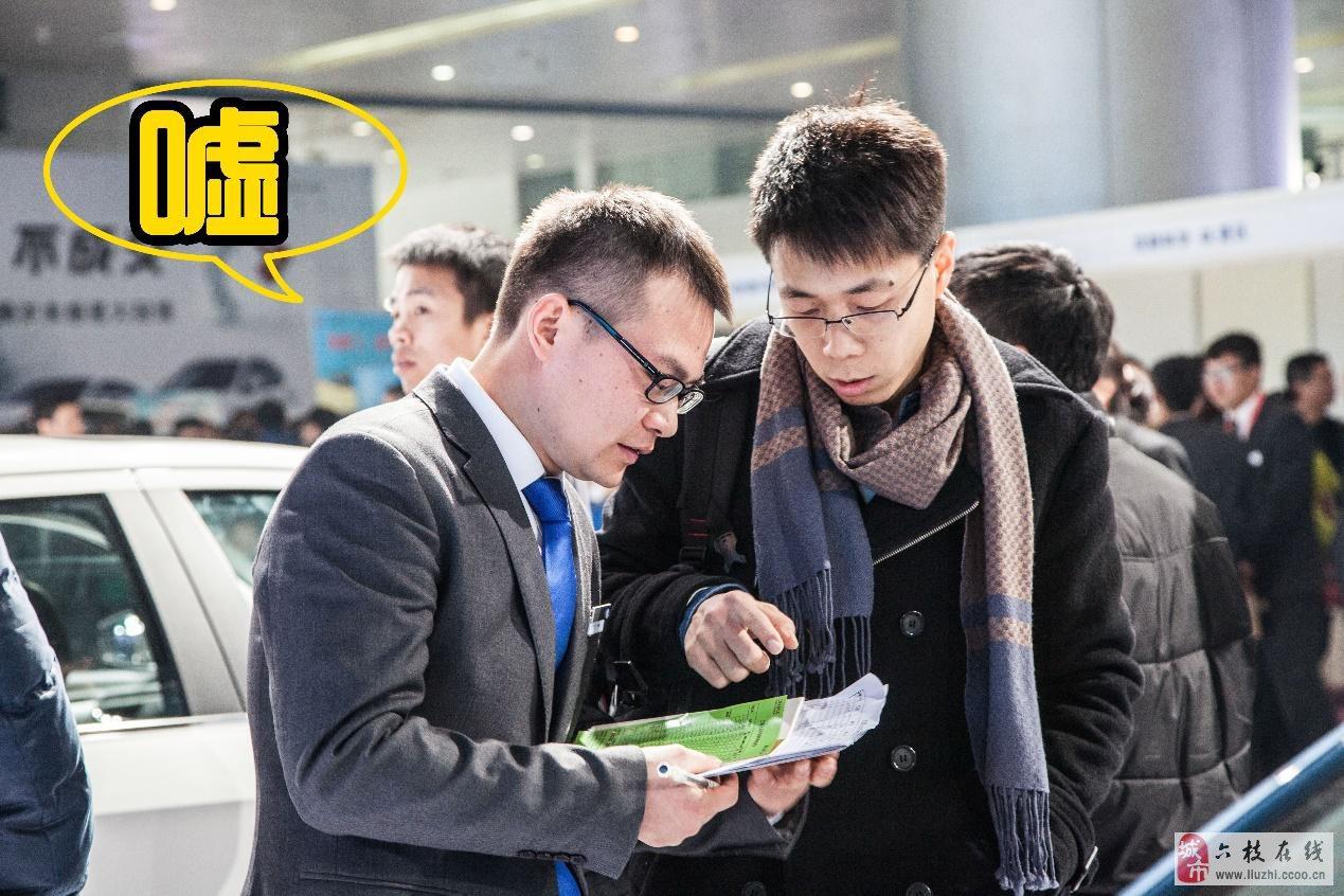 2015年贵阳国际汽车展新变化