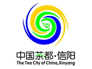 2015信阳第23届国际茶文化节暨国际茶业博览会