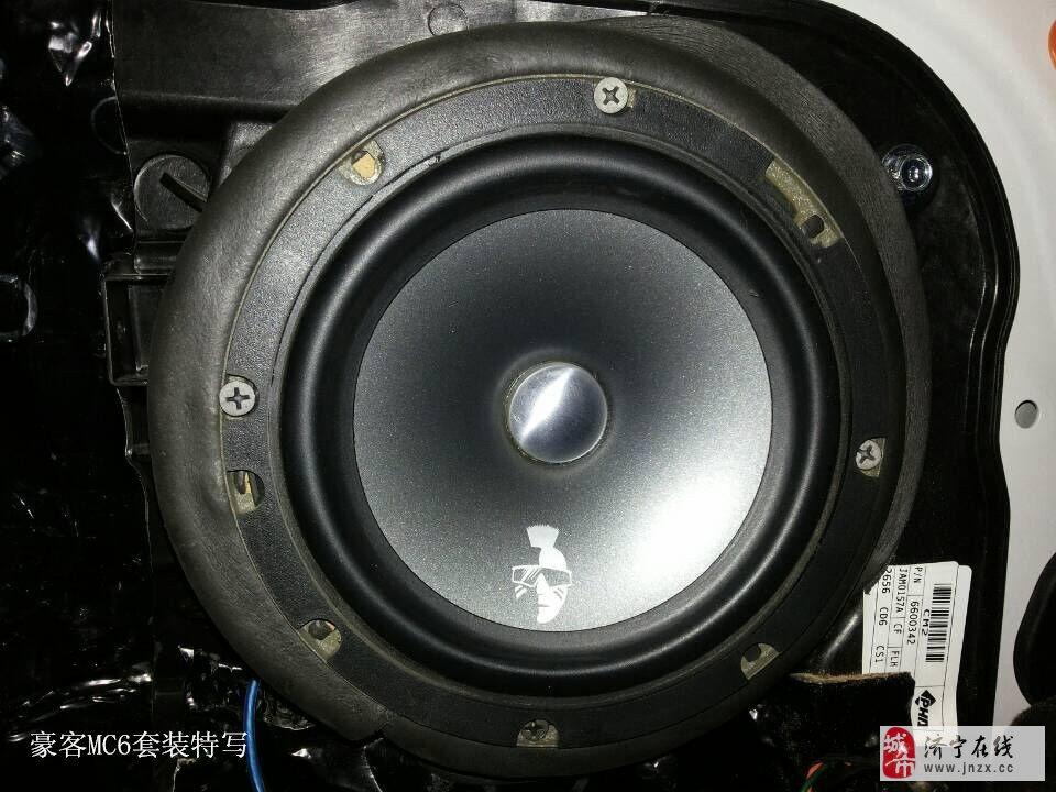 济宁现代名图音响改装升级豪客MC套装 平静隔音