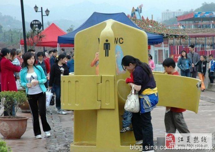 重庆露天厕所图片欣赏
