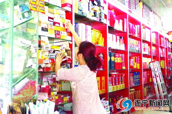 遂宁市烟草零售价已陆续上涨