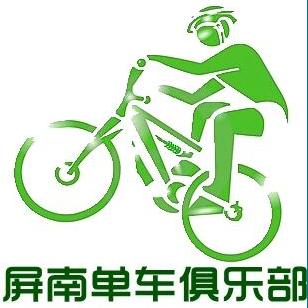 自行车协会素材背景