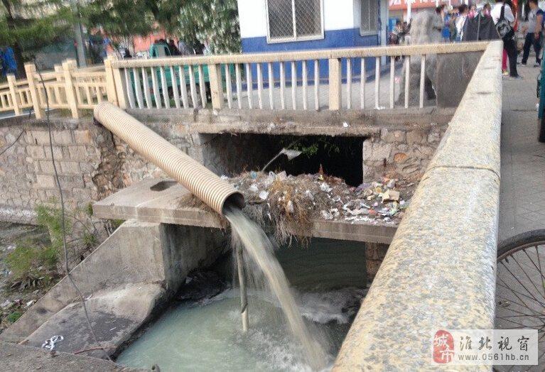 庆相桥桥头西侧排放大量污水,没人管管吗?