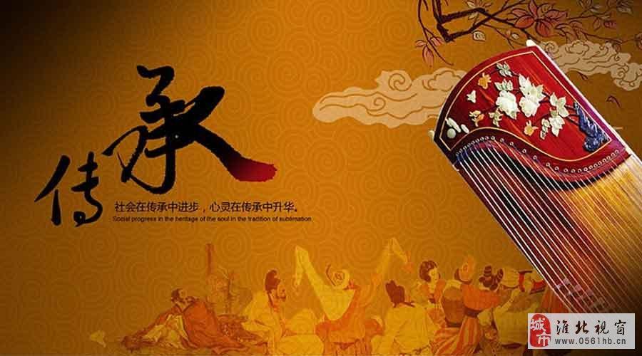 """淮北市房产超市2015年""""e租宝杯""""少儿古筝演奏大赛震撼来袭!"""