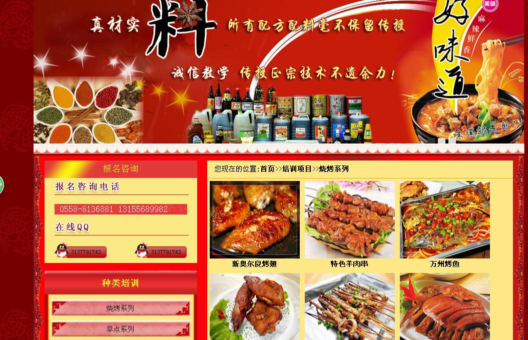 【小吃大全】特色小吃大全_美食小吃大全_美食 特色小吃做法-做饭网