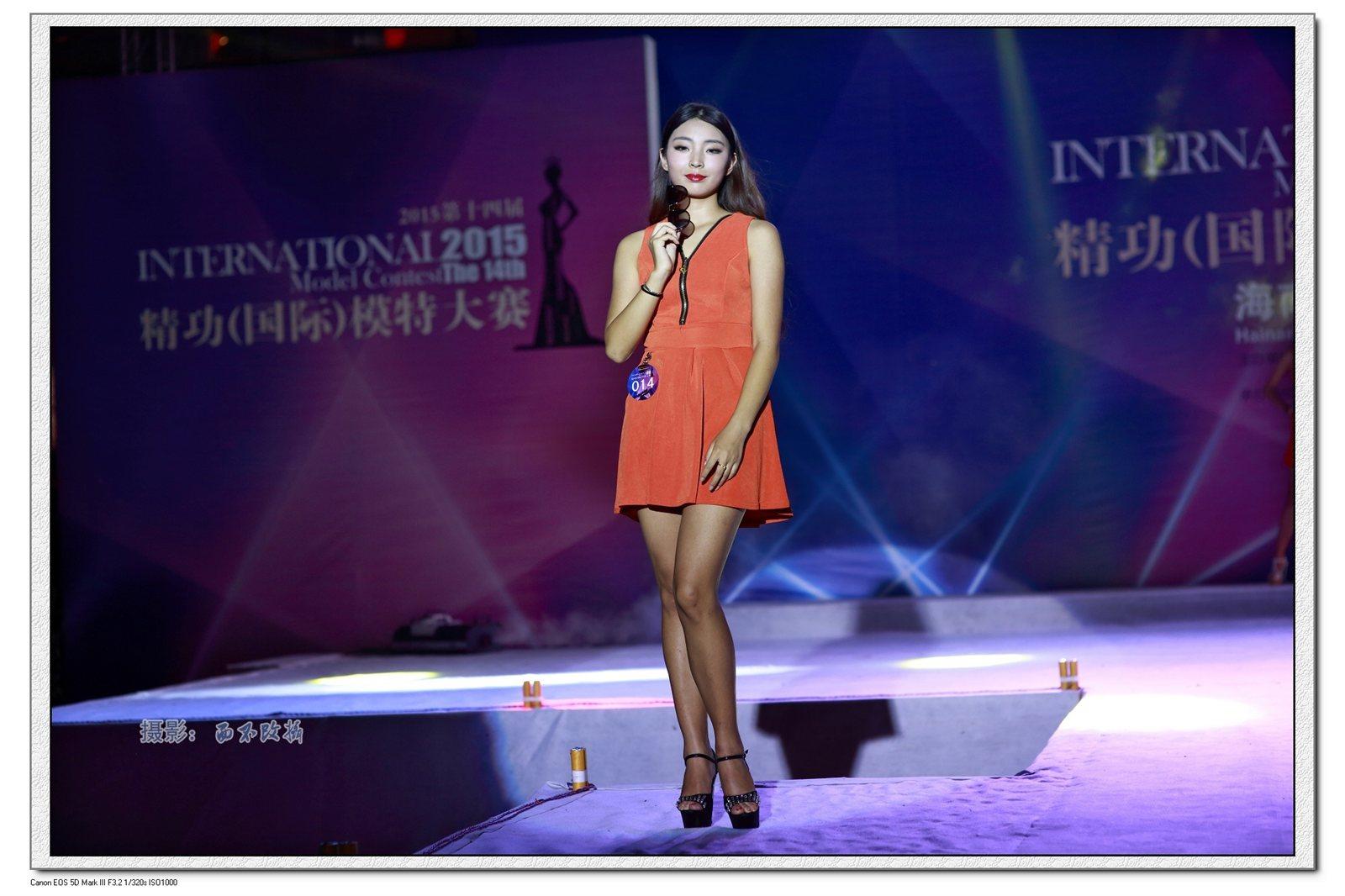 美人汇聚——2015精功模特大赛海南赛区决赛现场