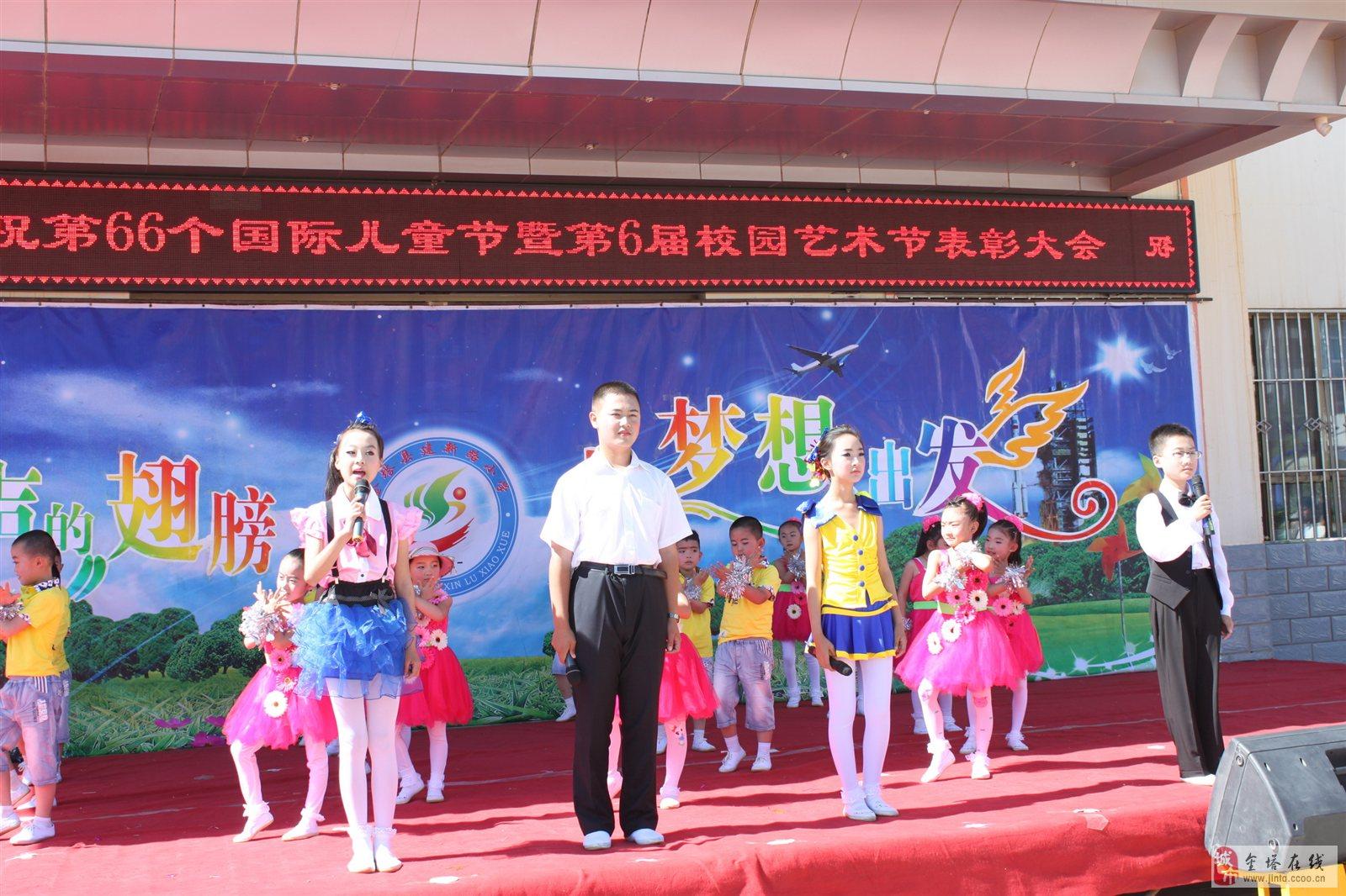 建新路小学六一国际儿童节文艺节目演出现场