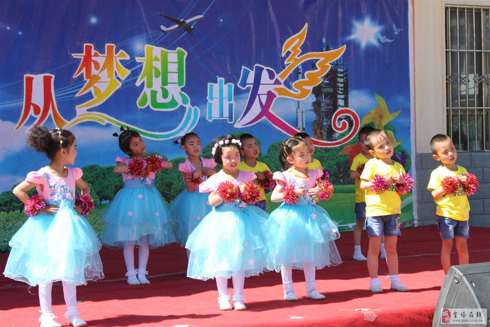 六一儿童节最好表演什么节目?